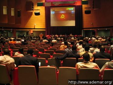 Salão de Palestras - IT Forum